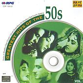 Play & Download Greatest Hits Of The 50s  ( V. 3 ) by Various Artists | Napster