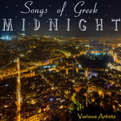 Songs of Midnight by Various Artists
