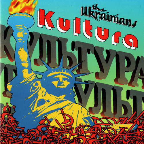 Play & Download Kultura by The Ukrainians | Napster