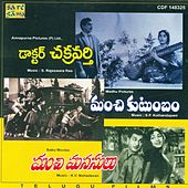 Play & Download Chakravarthi Manchi Kudumbham Manchi Mansulu by Various Artists | Napster