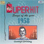 Play & Download Super Hit Songs Of The Year - 1958 Vol - 7 by Various Artists | Napster