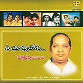 Play & Download Nee Choopulonay. . . Chakravarthi Cine Hits by Various Artists | Napster