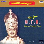 Play & Download Ani Muthyalu - N. T. Rama Rao - Vol 5 by Various Artists | Napster