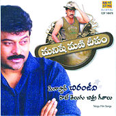 Play & Download Manishe Mani Deepam Megastar Chiranjeevi Hits by Various Artists | Napster