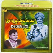 Play & Download Sree Krishnadevaraya Veerakesari by Various Artists | Napster
