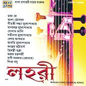 Play & Download Lahari by Various Artists | Napster