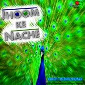 Jhoom Ke Nache - Single by Krish