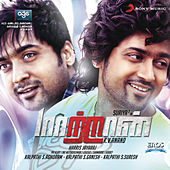 Maattrraan by Various Artists