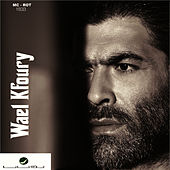 Play & Download Wael Kfoury 2012 by Wael Kfoury | Napster