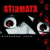 Konveier Snov by Stigmata