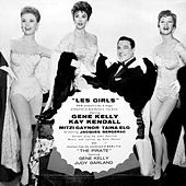Les Girls / The Pirates by Gene Kelly