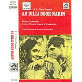 Play & Download Ab Dilli Door Nahin by Various Artists | Napster