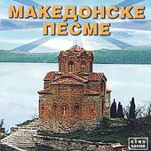 Play & Download Makedonske pesme by Various Artists | Napster