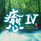 Healing Collection IV by Uttara-Kuru