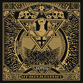 Play & Download ORO: Opus Alter by Ufomammut | Napster