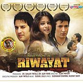 Play & Download Riwayat by Various Artists | Napster