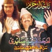 Tajdar E Haram by Sabri Brothers