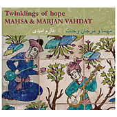 Twinklings of hope by Mahsa & Marjan Vahdat