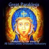 Great Paraklesis by Sisters of All Saints Greek Orthodox Monastery