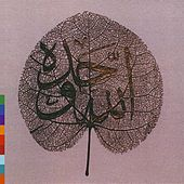 Ya Habib by Sabri Brothers