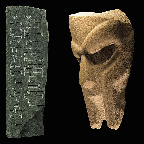 Born Like This (Bonus Track Version) by MF DOOM
