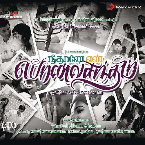 Play & Download Neethaane En Ponvasantham by Various Artists | Napster