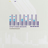 Harmonizer (Deluxe Edition) (Remastered Edition incl. 4 Bonustracks) by Apoptygma Berzerk
