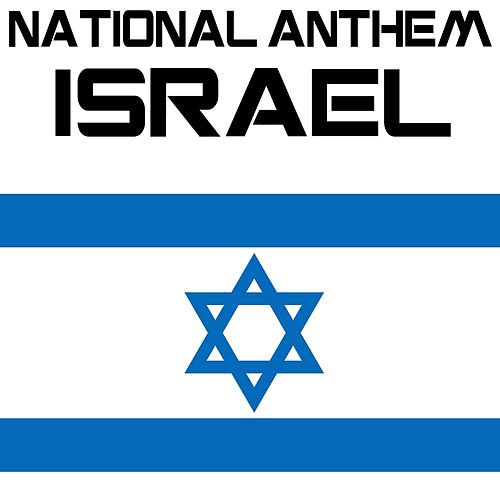 Play & Download National Anthem Israel Ringtone (Hatikvah) by Kpm National Anthems | Napster