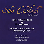 Play & Download Shir Chadash by Steve Cohen | Napster