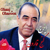 Play & Download Ganje Gharoon by Iraj | Napster