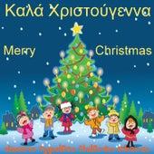 Dimitris Typaldos Children Chorus (Παιδική Χορωδία Δημήτρη Τυπάλδου):