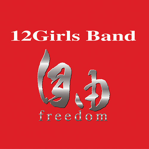 Play & Download Freedom by 12 Girls Band | Napster