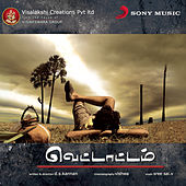 Vettattam by Various Artists