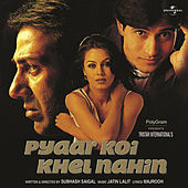 Pyaar Koi Khel Nahin (OST) by Various Artists