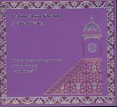 Arabian Waltz by Rabih Abou-Khalil