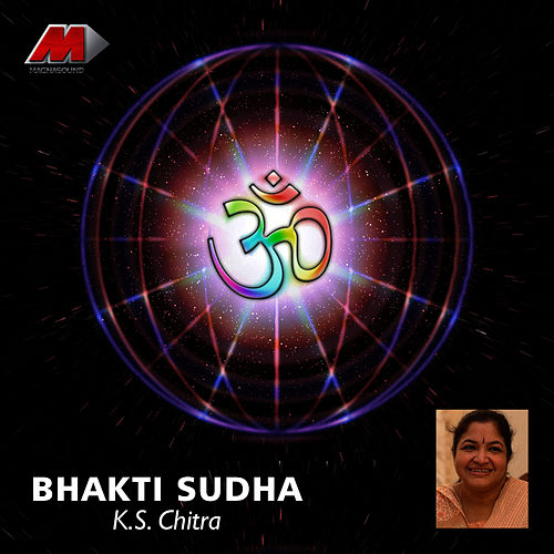 Play & Download Bhakti Sudha by Chitra | Napster