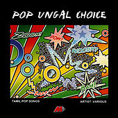 Pop Ungal Choice by Hariharan