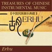 Treasures Of Chinese Instrumental Music: Erhu by Various Artists