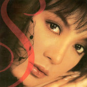 Sharon cuneta (vicor 40th anniv coll) by Sharon Cuneta