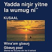 Kusaal New Testament (Dramatized) by The Bible