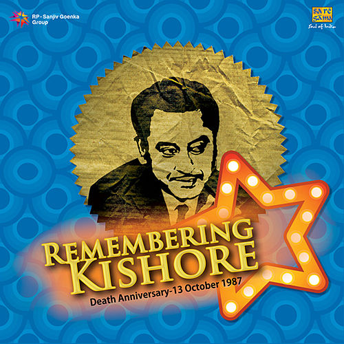Play & Download Duets Of Kishore Kumar - Vol. 1 by Various Artists | Napster
