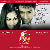 Play & Download Siddu +2 First Attempt by Various Artists | Napster