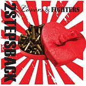 Play & Download Lovers and Fighters by 2 Steps Back | Napster