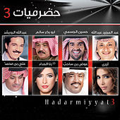 Play & Download Hadramiyat 3 by Various Artists | Napster