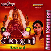 Play & Download Amma Karumari by S.Janaki | Napster