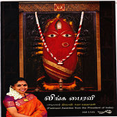 Play & Download Lingha Bhairavi by Sudha Raghunathan | Napster
