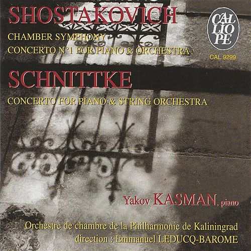 Shostakovich: Chamber Symphony - Piano Concerto - Schnittke: Piano Concerto by Various Artists