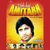 Yeh Hai Amitabh - Story & Dialogues von Various Artists