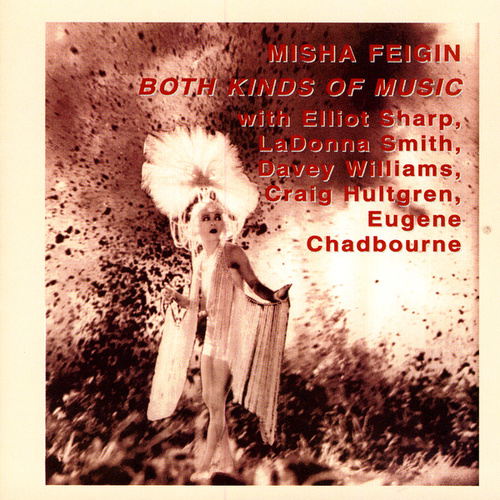 Both Kinds Of Music by Misha Feigin