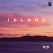 Play & Download Island by Hae | Napster